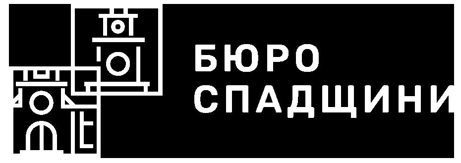 spadshchyna.lviv.ua